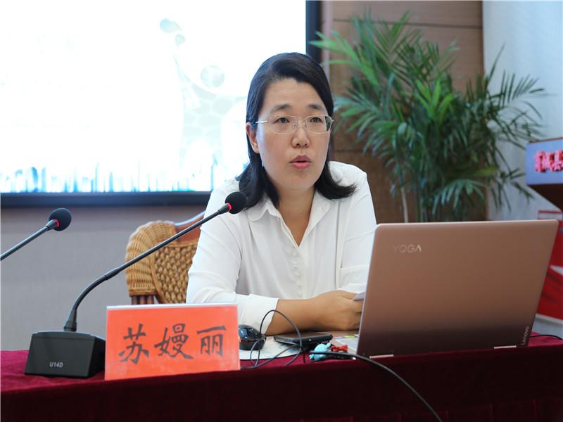 """河南省""""新时代宣讲师""""、省环境保护研究院水环境研究所副所长苏曼丽.JPG"""